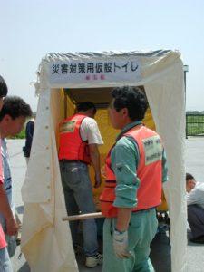 災害対策用仮設トイレ