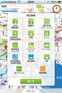 震災時帰宅支援マップ首都圏版2012-13.3