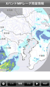 ※国土交通省「XバンドMPレーダ雨量情報」