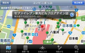 コンビニまっぷ+2