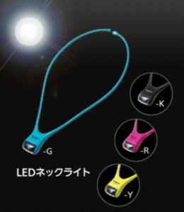 LED防滴ネックライト(パナソニック)