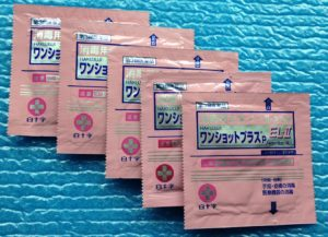 消毒用エタノール含浸綿