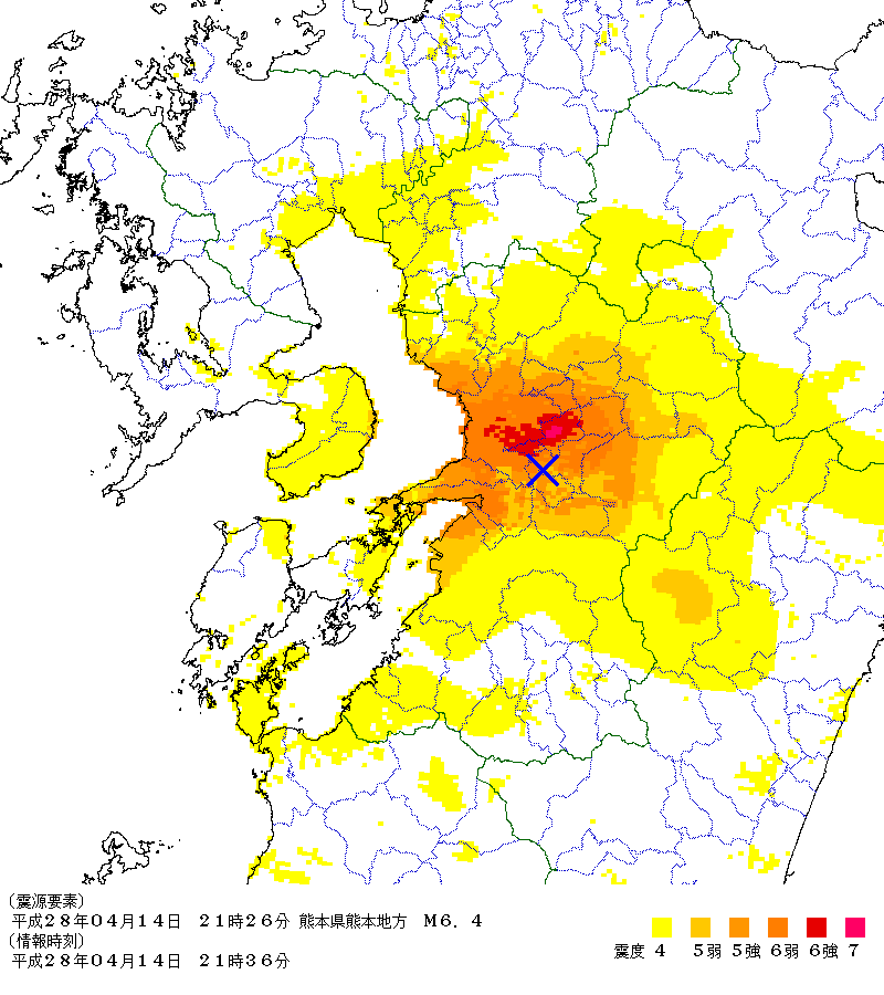2016年04月14日21時26分 熊本県熊本地方 M6.4 b